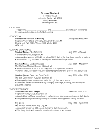 Cook Resume Objective Pleasing Lead Line Cook Resume Sample With Cooks Skills Objective 6