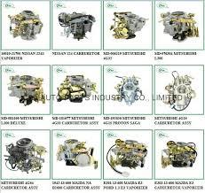 21100-11190 ENGINE CARBURETOR FOR TOYOTA CORALLA 2E SPRINTER STARLET -