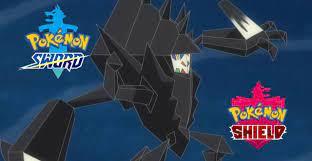 How To Get Necrozma Into Pokémon Sword & Shield