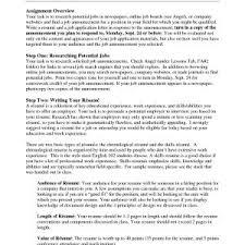 Letter Examples For Job Application New Sample Resume Job ...