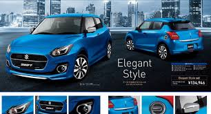2018 suzuki cars. delighful suzuki throughout 2018 suzuki cars