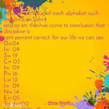 Discipline Assume The Val Quotes Writings By Deepak Kumar