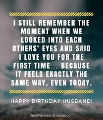 Birthday Quotes For Husband Adorable Happy Birthday Husband 48 Romantic Quotes And Birthday Messages