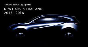 new car 2016 thaiWF Morrison Cars New Car 2015 Thailand
