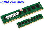 б\в оперативна память 2048Mb DDRIII (1333MHz) б\в