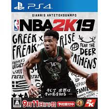 2K Games NBA 2K19 SONY PS4 PLAYSTATION 4