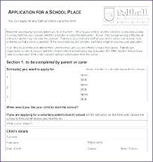 student application template student application form template
