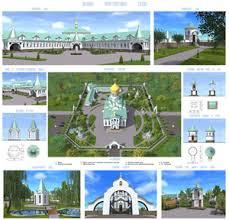 Дипломный проект Архитектура и проектирование Архитектурные  Проект храмового комплекса в г Краснодар