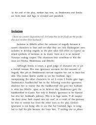 essay manipulation essay