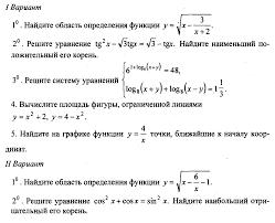 Тематическое планирование и рабочая программа по алгебре класс  Создание базы тестовых заданий по теме