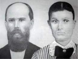 Gilbert G. Pate & Catherine Stewart - Houston Co., TX