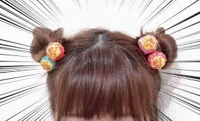 女子高生にチュッパチャプスヘアが流行しているらしい 実際に試し