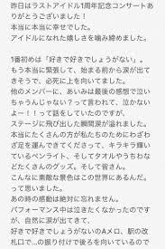 え み At Emikimi59 Twitter