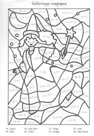 Coloriage Magique Cp Colorier Dessin Imprimer Matematika
