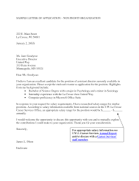 Nonprofit Fundraising Letter Ideal Cover Letter For Non Profit ...