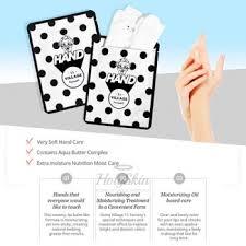 <b>Relax Day</b> Hand Mask увлажняющая <b>маска</b>-<b>перчатки для рук</b> от ...
