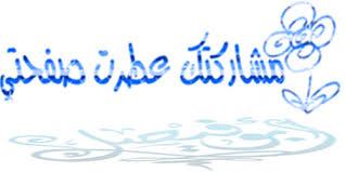 الاردنيون الى عمان بلا تاشيرة Images?q=tbn:ANd9GcQfKb3TFFnnwmKYx76fjDKw5VWhG9M9YrKM3g&usqp=CAU