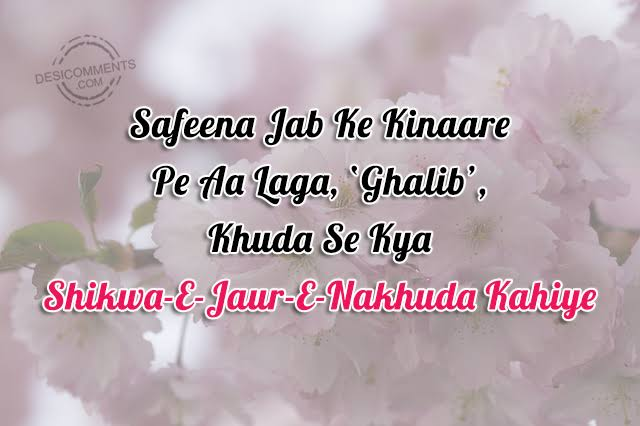 khuda shayari by ghali