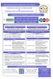 counselling shree vagad graduate s association career guidance seminar 2017