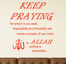 New Home Quotes Magnificent 48 New Home WALL STICKERS KEEP PRAYING WALL QUOTES Islamic