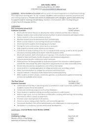 9 10 Sample Public Health Resume Archiefsuriname Com