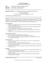 Create Duty Manager Cv Retail Store Manager Resume Templates Free