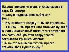 % юмор смешные анекдоты и разные приколы Сообщество   39 Одноклассники