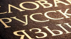 Учебно методические материалы и разработки по русскому языку по  Контрольный диктант по теме Имя существительное · 08180388b7b75288821980d97cc1daa7