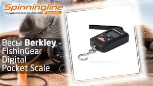 <b>Весы Berkley FishinGear Digital</b> Pocket Scale - YouTube