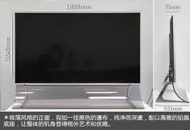 sharp 80 inch tv. sharp-shows-80-inch-8k-tv-resolution-7680x4320_02 sharp 80 inch tv 0