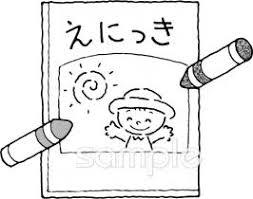 絵日記イラストなら小学校幼稚園向け保育園向けのかわいい無料