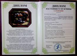 Прикол Принт Мир прикольных подарков и оригинальных сувениров  Артикул 4603322172989