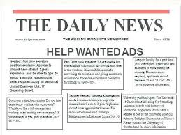 Newspaper Classified Ads Template 4 Column Inside Page Word Newspaper Template Free Download