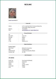 136874765158 Warehouse Worker Resume Sample Excel Beginners