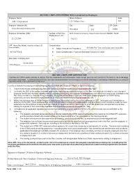 Form I 983 Sample - Koto.npand.co