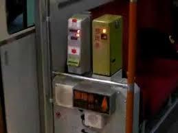Bus Vending Machine Kyoto Enchanting Ticket Machine On Kyoto Bus Japan YouTube