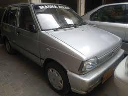 Suzuki Mehran <b>Cars</b> for sale in Pakistan (3038)
