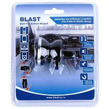 <b>Blast BCH</b>-<b>110</b> AirVent Magnet инструкция, характеристики ...