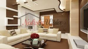 A Living Room Design Unique Ideas