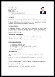 best font and size for resume best fonts for resumes good font resume primary portrait heading by