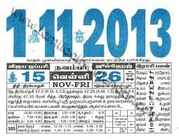 Daily Picture Calendar Tamil Monthly Calendar November 2013