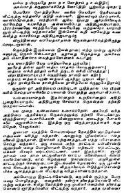thai pongal festival essay in tamil hr practice in microsoft essay pongal festival jallikattu bull fight in tamil nadu