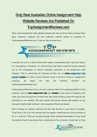 college good essay questions common applications