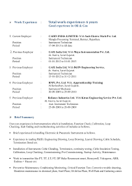 vishal khalasi update resume 2014 .