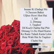 Yaqeenan нєαятιℓу Qυσтєѕ Pinterest True Words Quotes Unique Wonderful Quotes Usi Comg Flowers