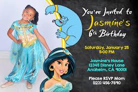 aladdin invitations princess jasmine