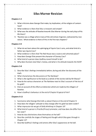 silas marner extract questions for the cie igcse literature  silas marner 13 extract questions for the cie igcse literature exam by walbere teaching resources tes