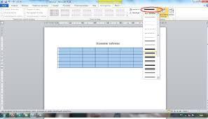 📝Как оформить таблицу   таблица 8