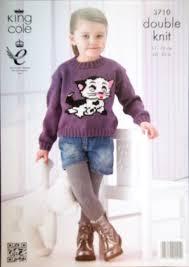 Jumper Pattern Mesmerizing King Cole DK Knitting Pattern Childs Frog Cat Jumper 4848 48