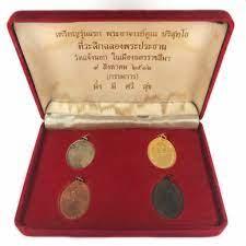 ทบทวนชุดกรรมการ เหรียญหลวงพ่อคูณ ปริสุทโฑ วัดแจ้งนอก ปี 2512  เหรียญมีรอยจารย์ พร้อมกล่องกรรมการเดิม